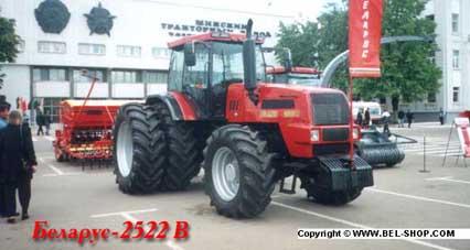 Трактор лесохозяйственный «BELARUS» Л952.4: Минский.
