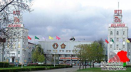 Каталог запчастей МТЗ-923 (923)  Компания «АвтоСофт»