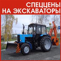 BELARUS-2022.3: Минский тракторный завод